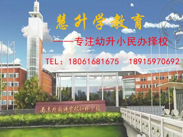 http://www.k2summit.cn/jiaoyuxuexi/917464.html