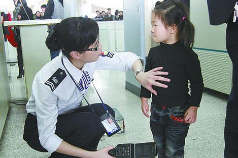 南京禄口机场招安检员吗?