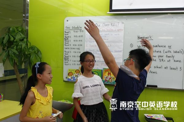 南京少儿英语口语培训中心哪家外教有资质