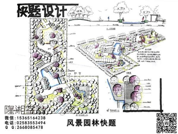 南京建筑规划手绘培训 认准言西老师