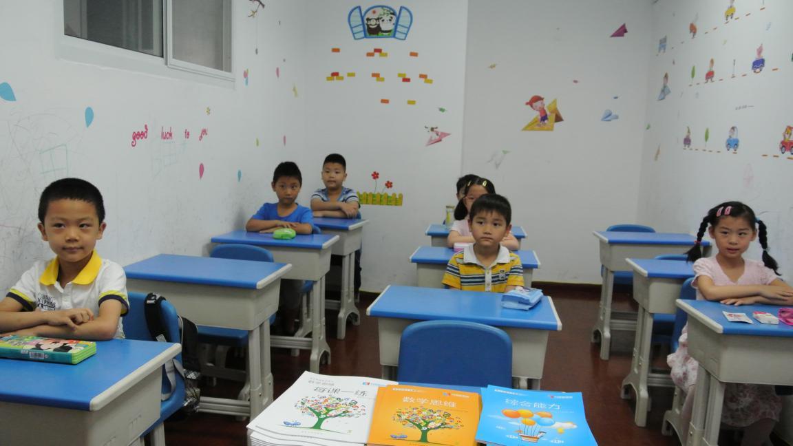 幼儿园大班孩子上幼升小衔接有哪些好处