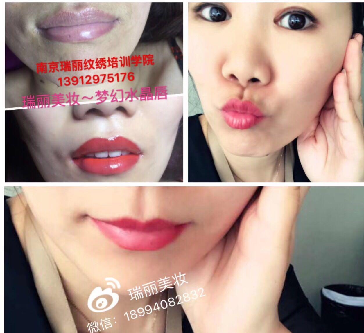 1,基础素描及画眉的方法;       2,纹绣眉眼唇的操作流程