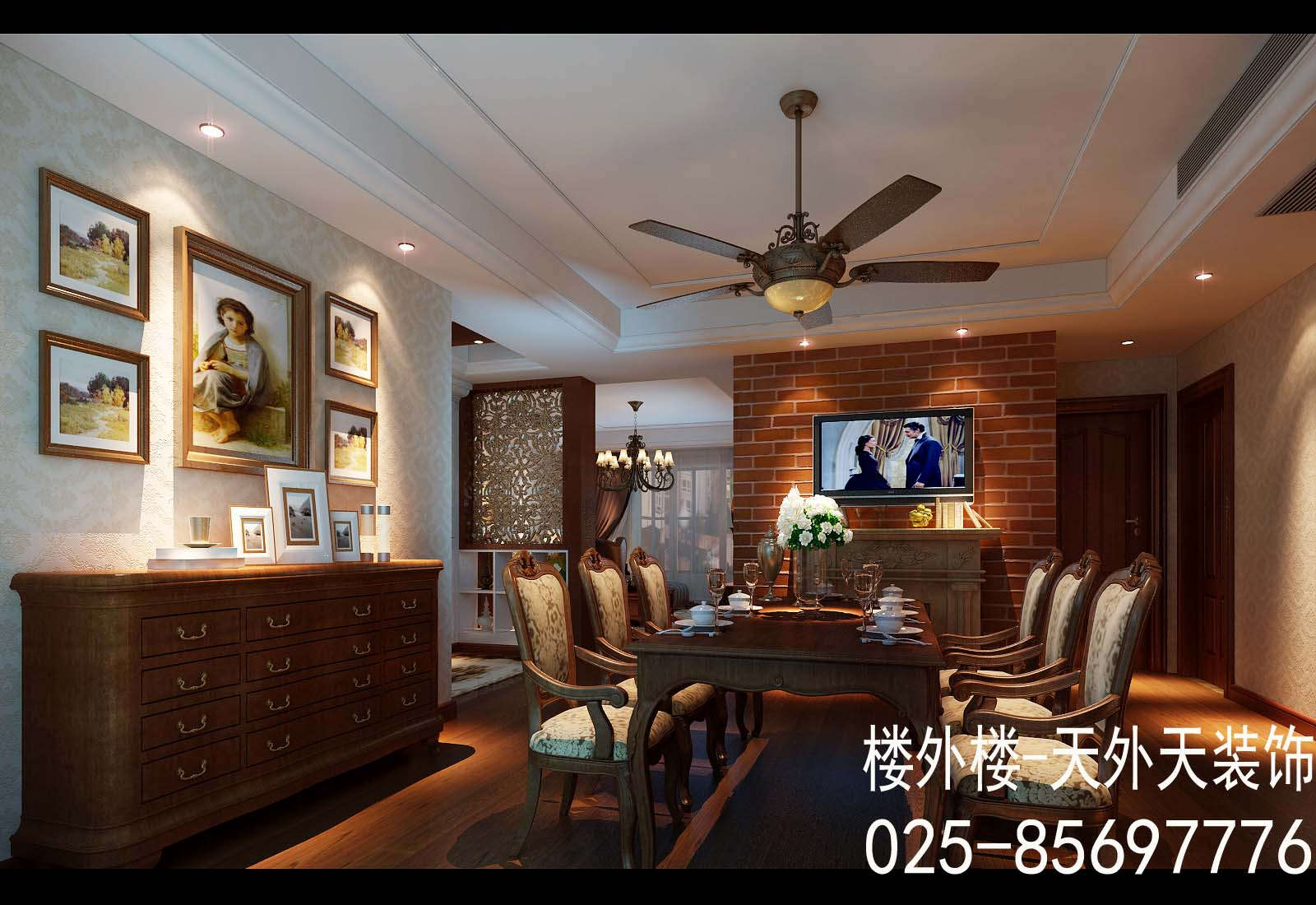 南京新房中式装修效果图图片