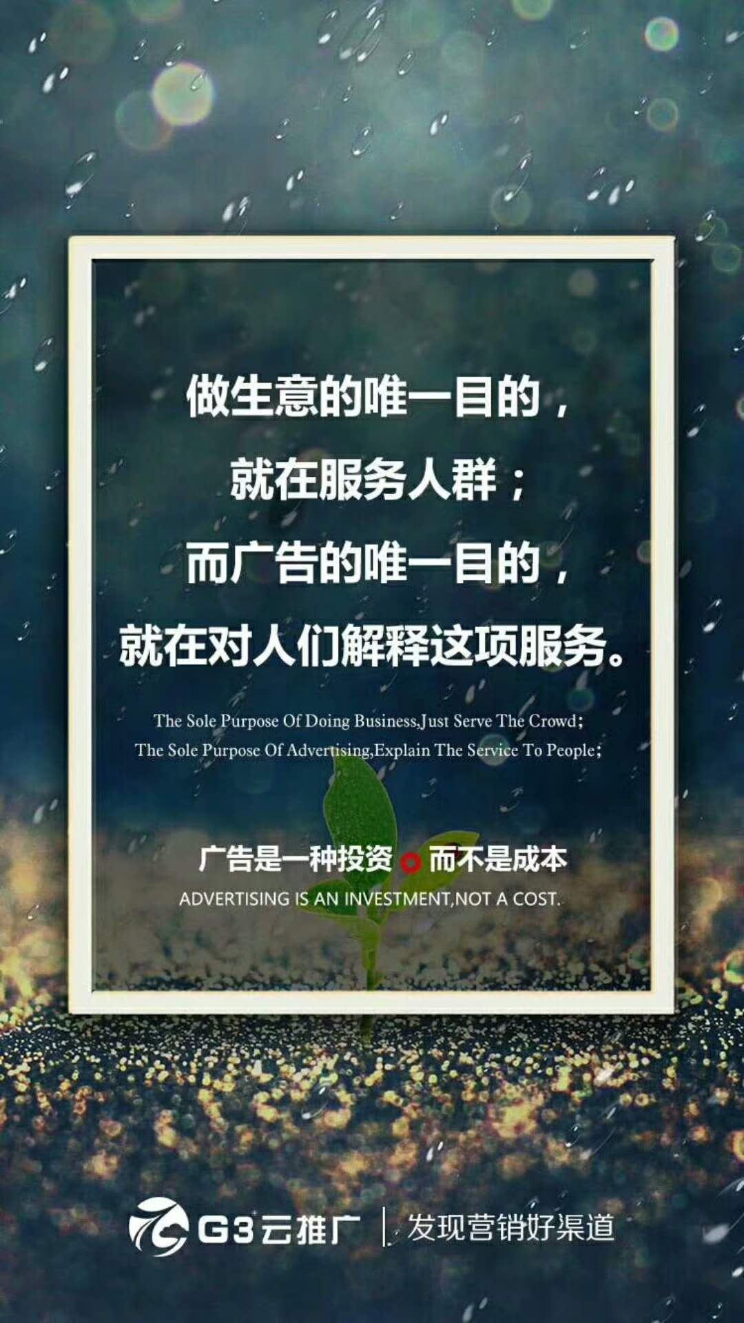 南宁g3云网络营销策划推广 关心每一个细节