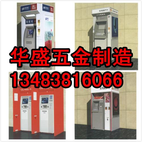 河北ATM防护舱生产供应厂家提供产品报价信息