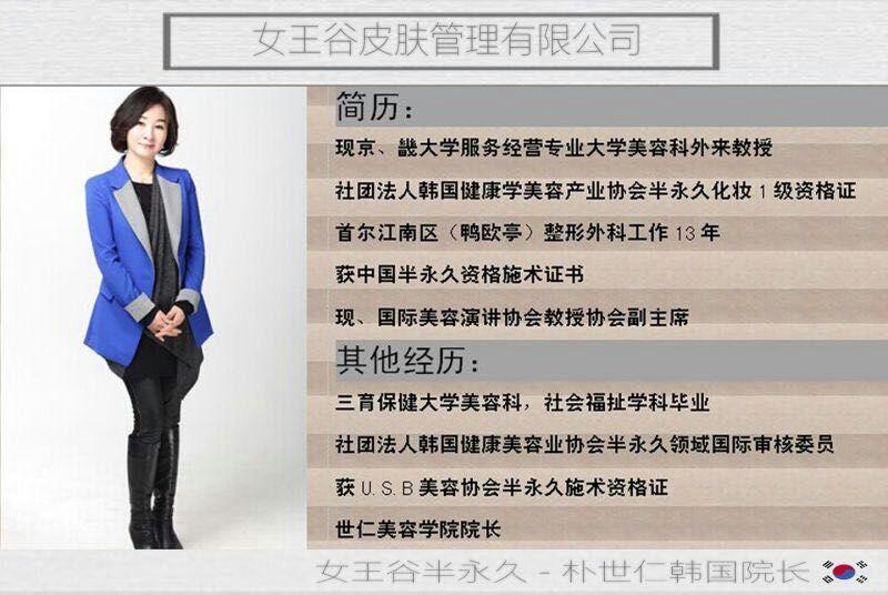 深圳女王谷皮肤管理培训中心学院秉承着以学员为中心