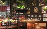 餐厅灯具设计公司欧朗仕灯饰厂的产品全是黑科技