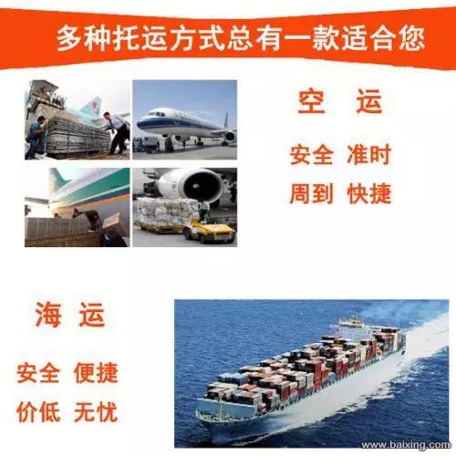 上海到德际海运免费提纸箱_送门对门