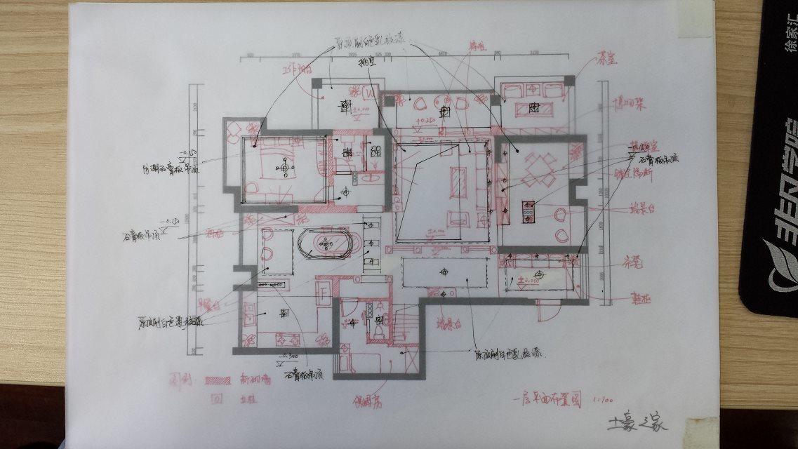 室内平面手绘图简单