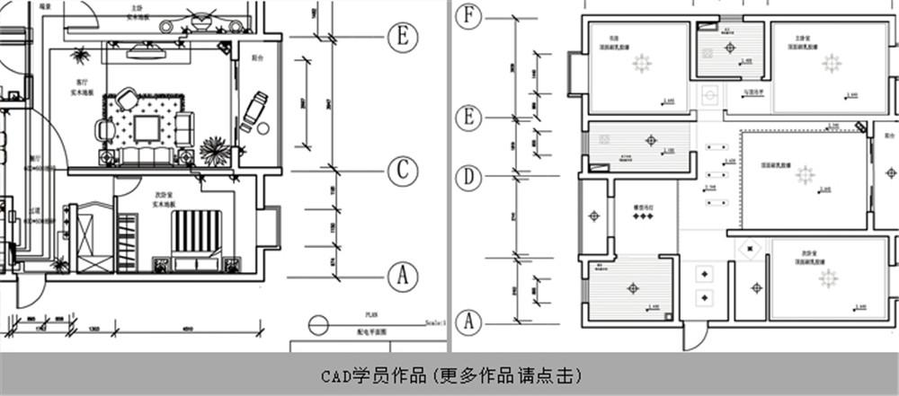 日式餐厅装修平面图 简笔画 平面图