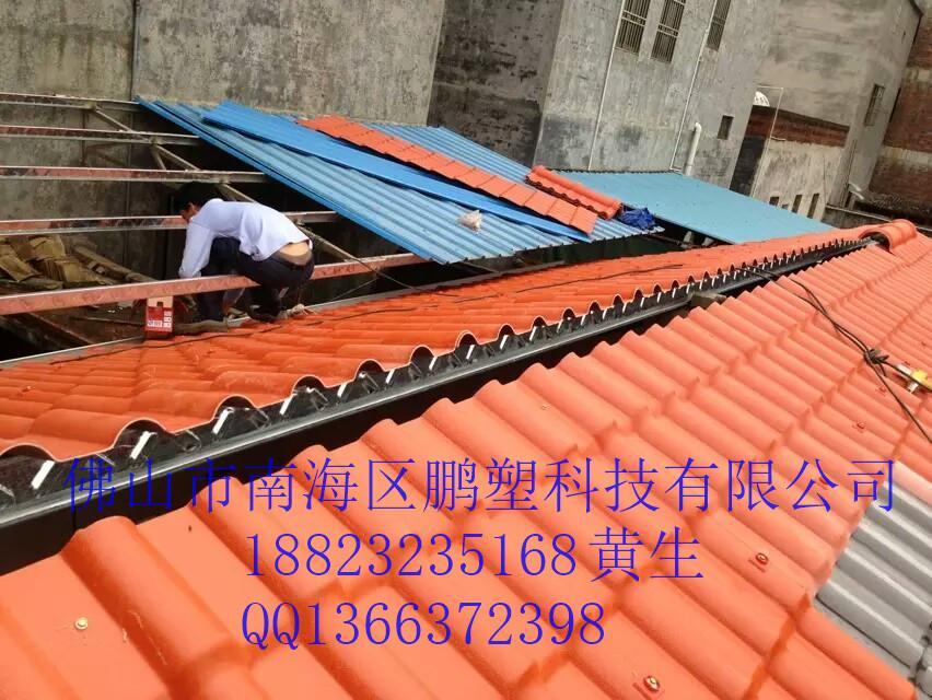桂林合成树脂瓦批发 仿古琉璃瓦价格