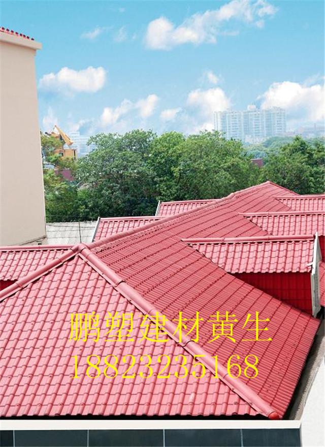厂家供应广东合成树脂瓦,阳江合成树脂瓦,阳江别墅瓦,仿古瓦; 合成