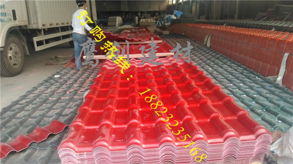 主要产品有asa合成树脂瓦,pvc塑料瓦,pvc集雨水槽,pc阳光板,pc耐力板