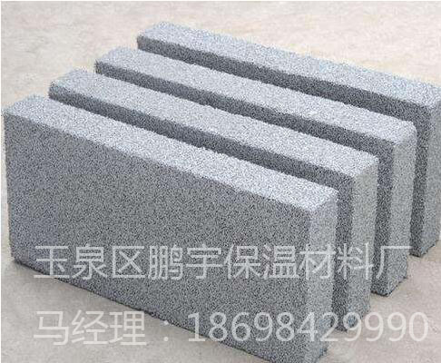 买呼和浩特挤塑板就去鹏宇保温材料厂