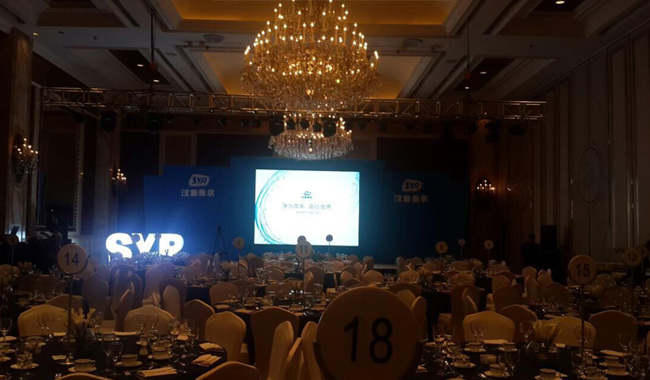 上海长宁企业vcr明星代言创意节目|上海年会策划图片