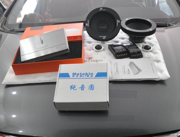汽车音响改装多少钱|汽车音响专业改装|汽车音响低音炮|汽车音响品高清图片