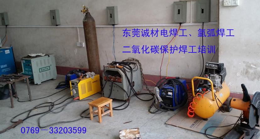 二氧化碳焊技术_二氧化碳气体保护焊_二氧化碳保护焊焊枪