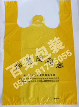 青岛/青岛手提袋印刷,即墨手提袋印刷,城阳手提袋印刷#...