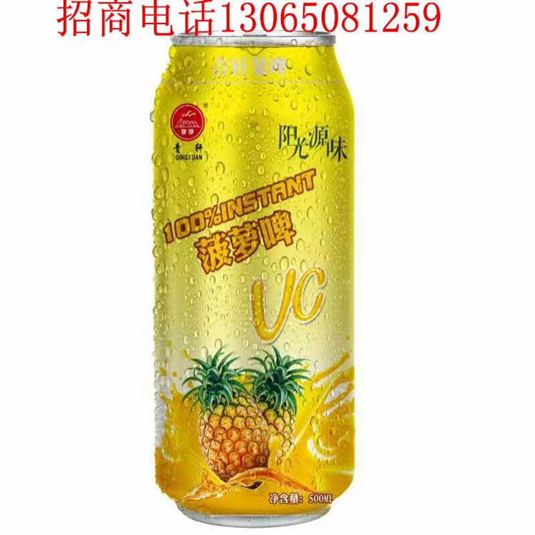 1, 主营品牌分类:青轩啤酒品牌,中国梦啤酒品牌,冰纯啤酒品牌,爱情