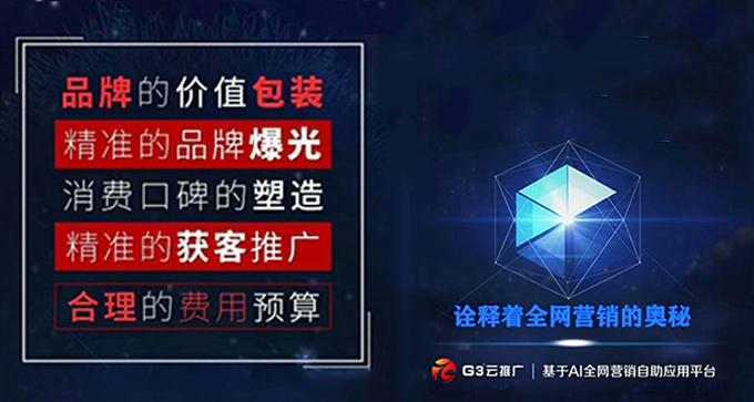 惠州企业品牌欣惠网络知名网站制作公司