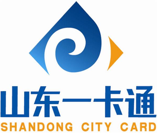 青岛高速公路管理处logo