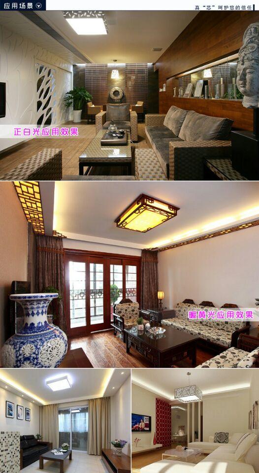 青岛led灯具丨led灯具市场优势明显,您值得首选高清图片