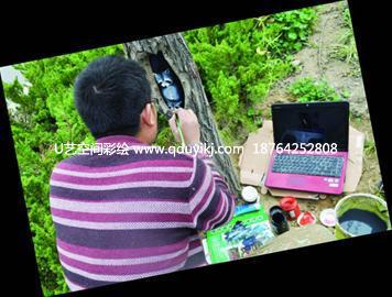 青岛森林野生动物世界3d树绘 青岛u艺空间彩绘为您献上18764252808