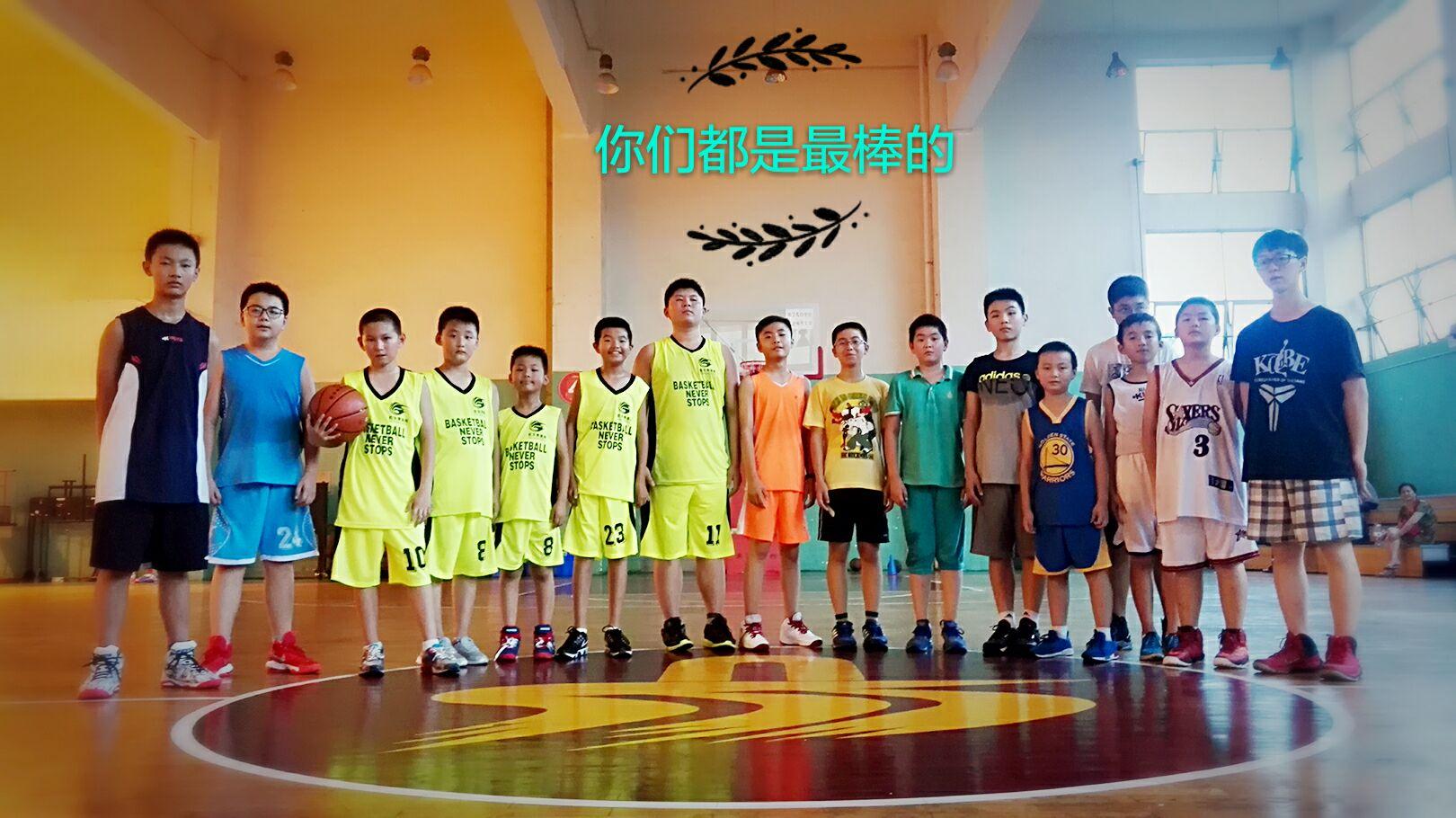 金牛区小学周末兴趣班报名-教育邪教-莱信息分类反篮球图片
