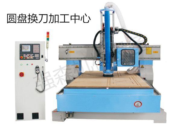 买雕刻机选强森木工机械设备    大庆木工雕刻机,大庆雕刻机加工中心