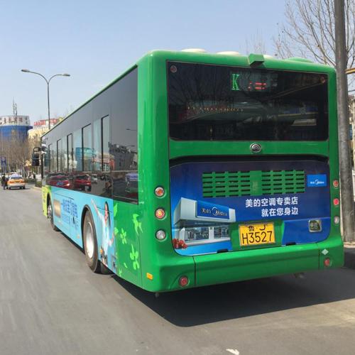 泰安公交车几点�z/i_泰安公交车广告