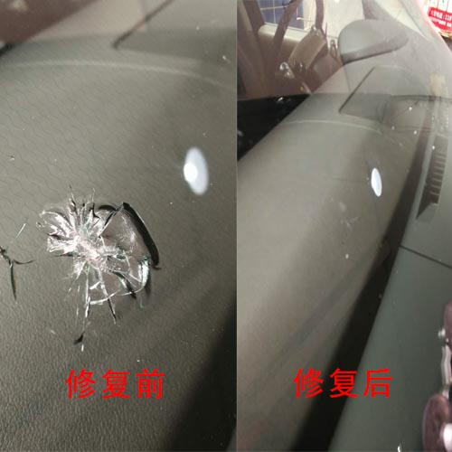 渝北区汽车玻璃划痕修复怎样