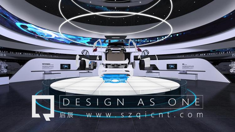 深圳启辰展览展厅设计经典案例:遵义新能源汽车产业园图片