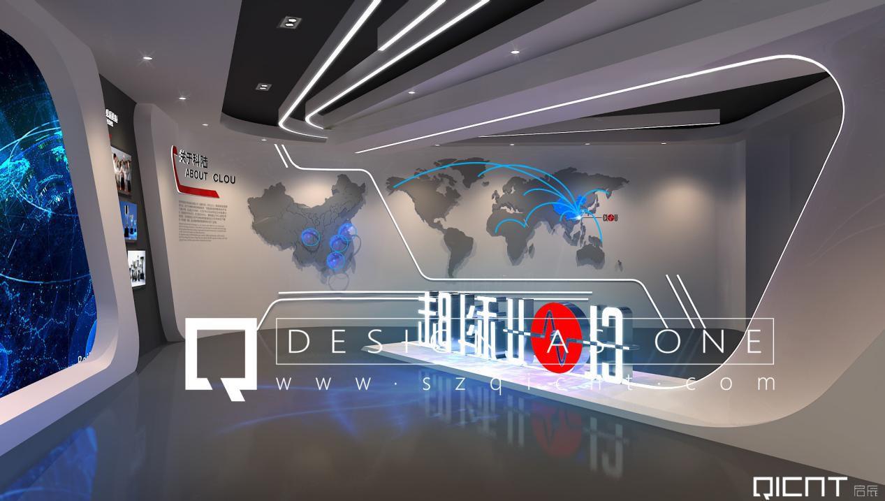 科陆电子品牌体验馆3图片