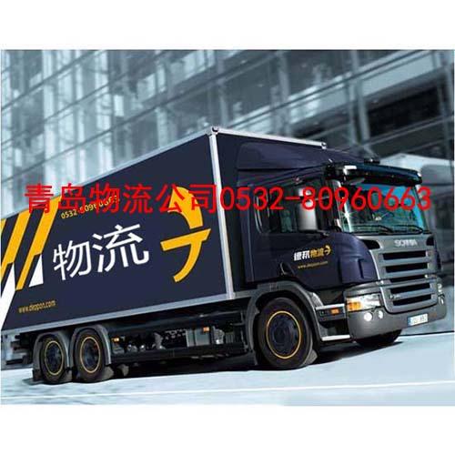 青岛德邦物流公司与青岛天地华宇物流公司加强了合作