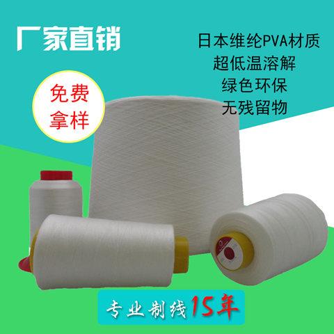 广东梅州市邦迪纱线厂家,本信息推荐庆弘邦迪纱厂家质优价美哦欢