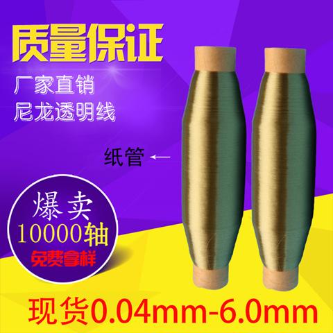 他们都说江苏南通市庆弘线业的邦迪线质量好,邦迪线材质不假期待