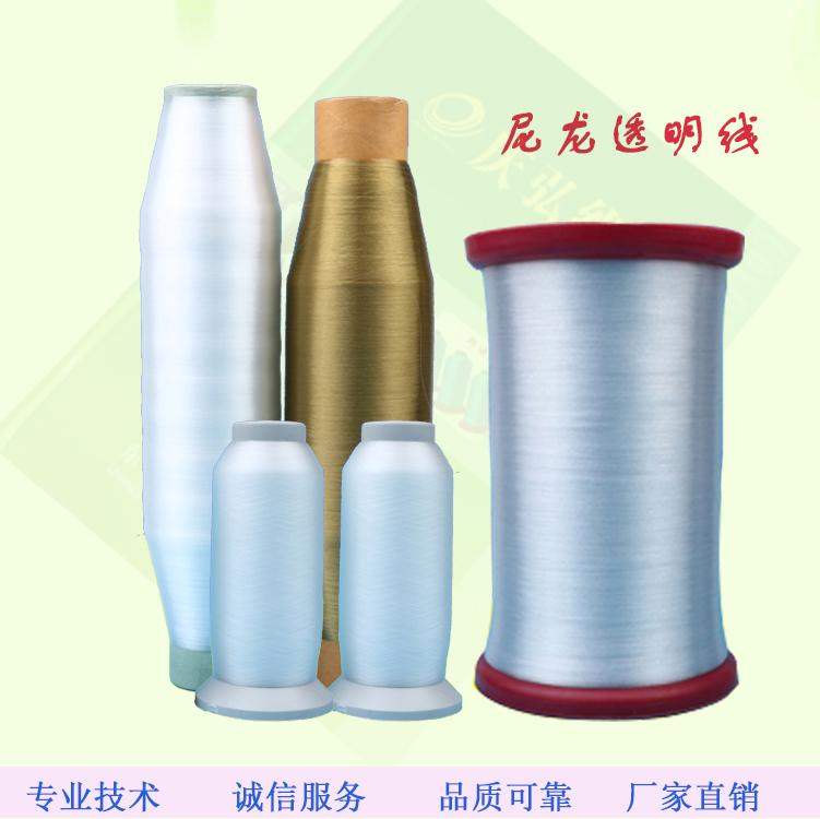 东莞市庆弘感温变色线批发、温变线供应厂商欢迎洽谈