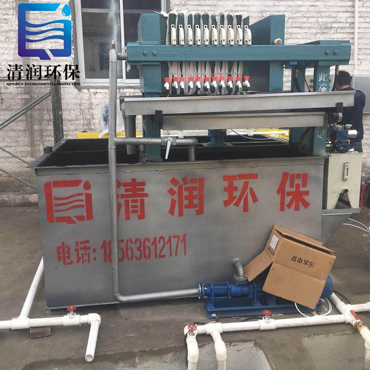 水性油墨污水处理设备