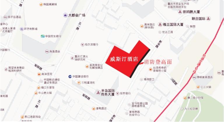 首页 >正文  重庆市解放碑威斯汀国际酒店项目位于重庆市解放碑五一路