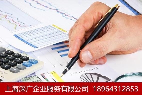 上海静安区餐饮公司注册的基本流程