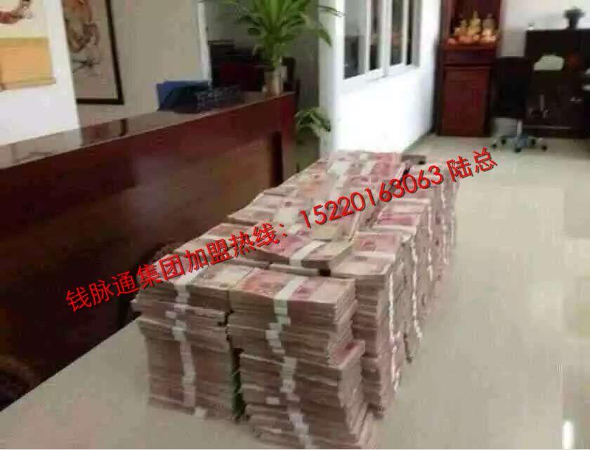 齐齐哈尔市钱脉通集团企业介绍