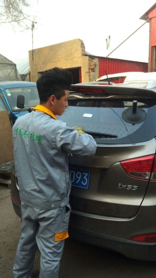 汽车玻璃安装步骤和用料