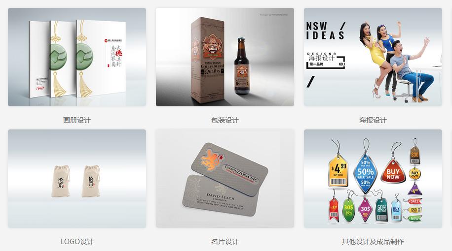 宣传单设计_keep:理财产品宣传单设计