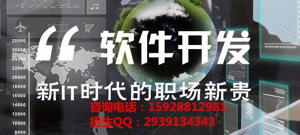 四川五月花专修学院,计算机软件开发专业到底