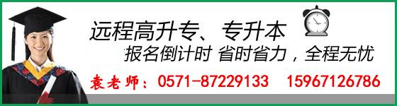 杭州成人大专,成人专科动物医学专业招生!杭州仅此一家可报读动物医学