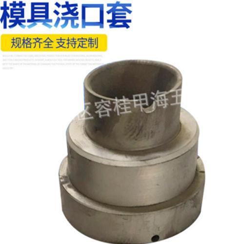 湖南压铸机料管厂家-仁捷铸设备齐全质量可靠合作