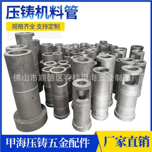 上海压铸机连接头厂家-仁捷铸-品质保障-经验丰富