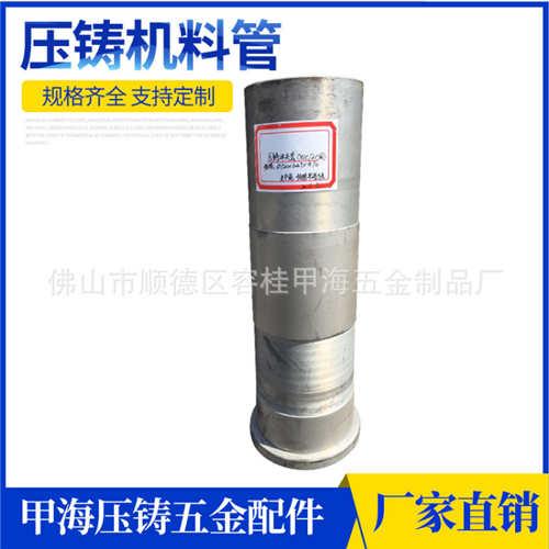 上海压铸机连接头厂家-仁捷铸-质量可靠-量大从优