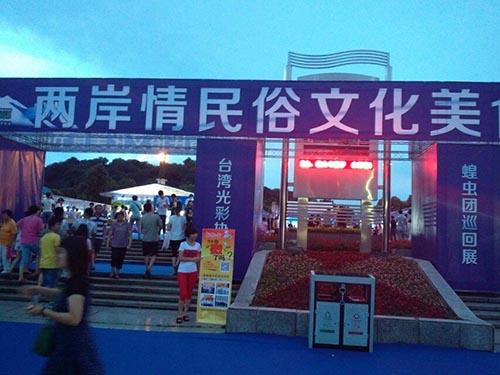 飘飘香小吃培训中心 绍兴美食街圆满成功 - 秦皇岛