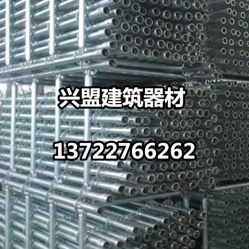 湖南湘潭市盘扣式脚手架规格,盘扣式脚手架制造厂家